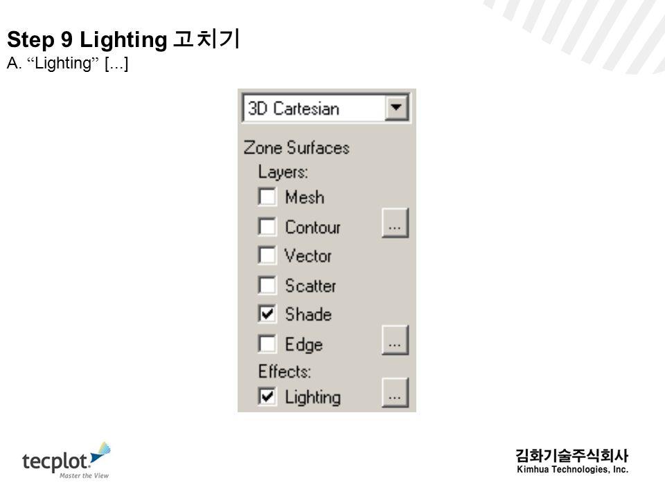 Step 9 Lighting 고치기 A. Lighting [...]